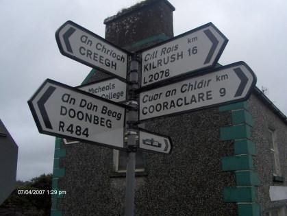 Signpost 2007